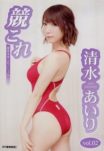 清水あいり / 競これ -競泳水着これくしょん- 清水あいり vol.02