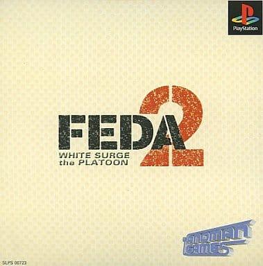 フェーダ2 (SLRPG)