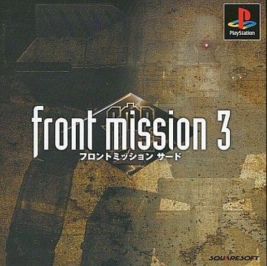 ミッション 攻略 フロント 3