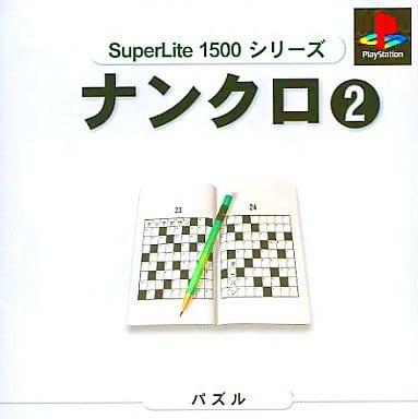SuperLite1500ナンクロ2