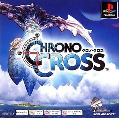 クロノクロス(PSone Books)