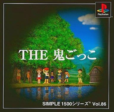 THE 鬼ごっこ SIMPLE1500シリーズ Vol.86