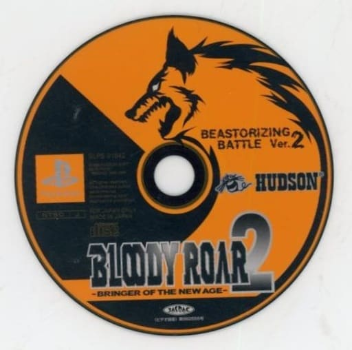 BLOODY ROAR2 ~BRINGER OF THE NEW AGE~(状態:ゲームディスクのみ)