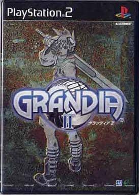 ランクB)グランディアII