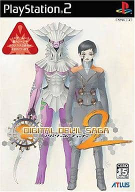 DIGITAL DEVIL SAGA ~アバタール・チューナー2~