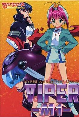 VIPER -M1-