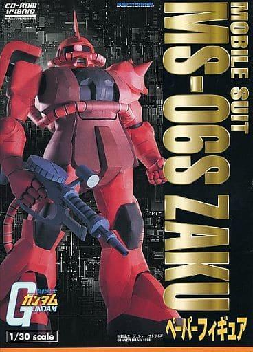 ペーパーフィギュアMS-06S ZAKU シャア専用ザク
