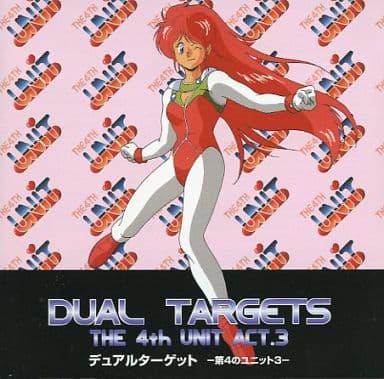 DUAL TARGETS THE 4th UNIT ACT.3(デュアル・ターゲット 第4のユニット3)