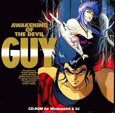 ガイ ~妖魔覚醒~ -AWAKENING OF THE DEVIL GUY-