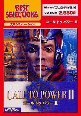 コール・トゥ・パワー2 完全日本語