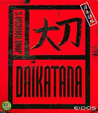 大刀(ダイカタナ)日本語版