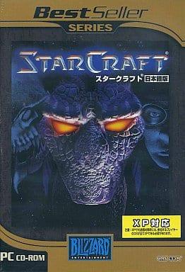 STARCRAFT GREATシリーズ [日本語版]