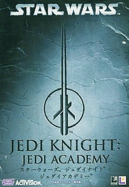 STAR WARS JEDI KNIGHT : JEDI ACADEMY [日本語マニュアル付 英語版] [普及版]