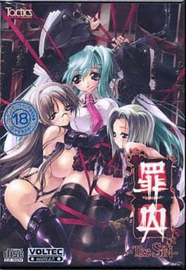 罪囚 -The Sin- 美少女ゲーム・ベストシリーズ