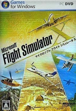 Microsoft Flight Simulator X [日本語版]