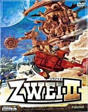 ZWEI II -ツヴァイ2- [限定特典版]