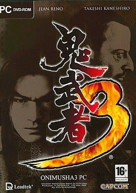 鬼武者3 PC