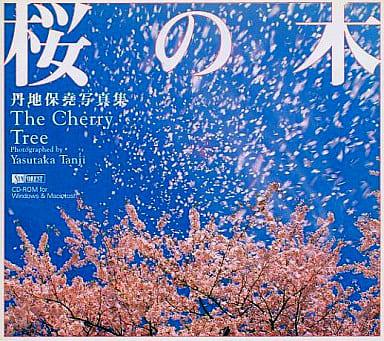 桜の木 丹地保堯写真集