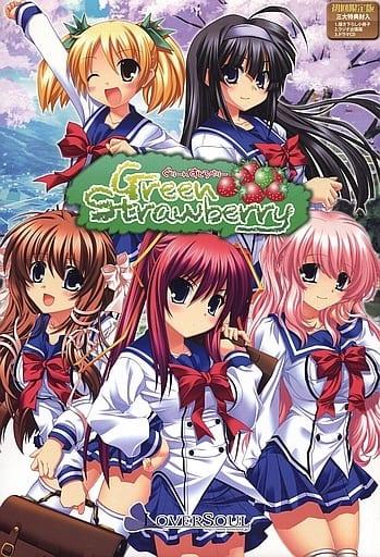 Green Strawberry[初回版]