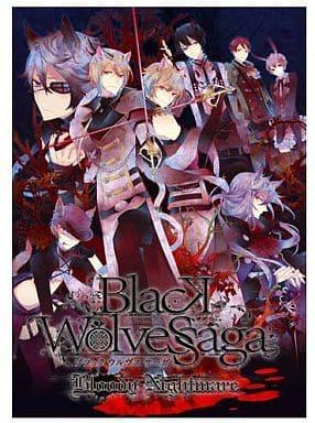 BLACK WOLVES SAGA -Bloody Nightmare-[通常版]