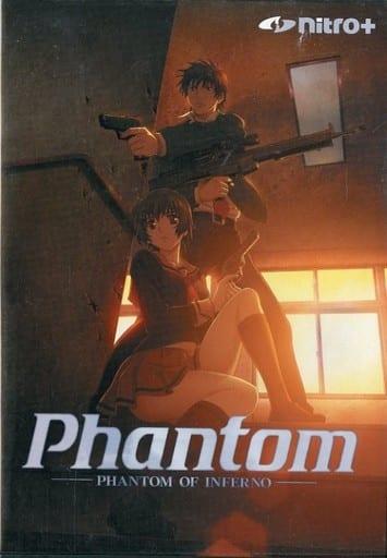 Phantom PHANTOM OF INFERNO