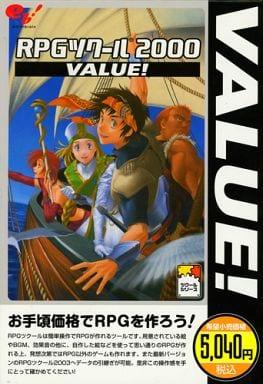RPGツクール2000 VALUE!(状態:説明書欠品)