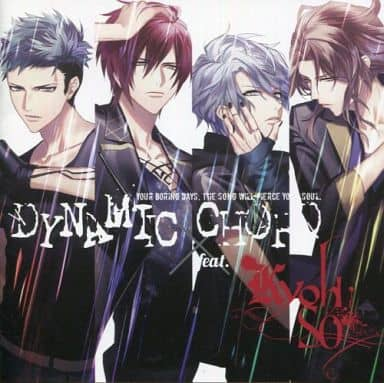 DYNAMIC CHORD feat.KYOHSO[通常版]
