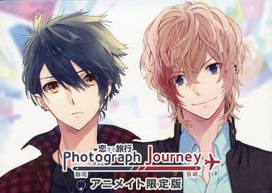 Photograph Journey -恋する旅行・静岡編&長崎編-[アニメイト限定版]