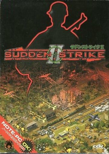 SUDDEN STRIKE II [日本語版](状態:メンバーズカード欠品)