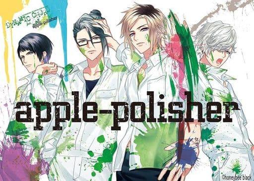 DYNAMIC CHORD feat.apple-polisher [初回限定版B盤]