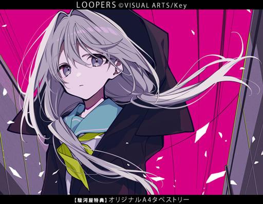 【駿河屋限定】LOOPERS [初回限定版]【オリジナル特典「A4タペストリー」付】