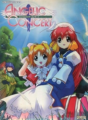 駿河屋 -ランクB)ANGELIC CONCERT (エンジェリック・コンサート ...