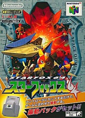 スターフォックス64(振動パック付き)