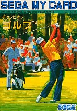 チャンピオンゴルフ(CHAMPION GOLF)