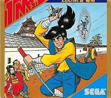 忍者 (忍者プリンセス1 メガ版)