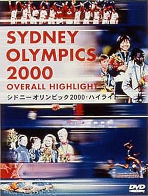 スポーツ・シドニーオリンピック2000・ハイライト ((株)ワーナーミュージックジャパン)