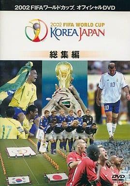 FIFAワールドカップTM