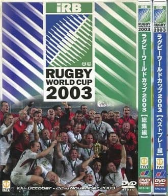 ラグビー ラグビーワールドカップ2003 プレミアムBO 2枚組