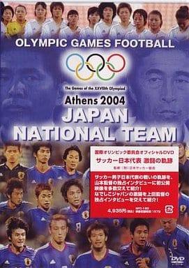 サッカー サッカー日本代表激闘ノ軌跡