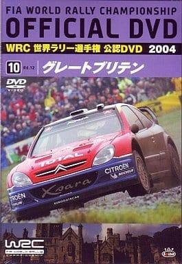 趣味/WRC世界ラリー選手権2004グレートブリデン(4)