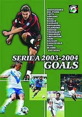 セリエA2003-2004 ゴール集