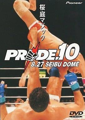 格闘技・PRIDE.10 (パイオニア)