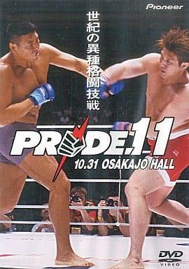 格闘技・PRIDE.11 大阪城ホール (パイオニア)