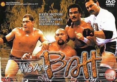 プロレス・We are BATT!! DVDバージョン (ヴァリス)