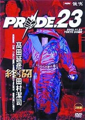 格闘技 PRIDE.23プライド23