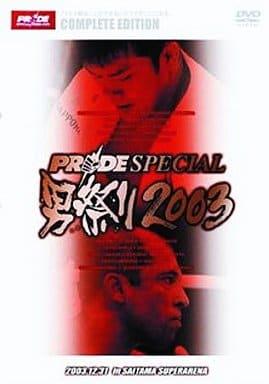 格闘技 PRIDE SPECIAL 男祭リ2003