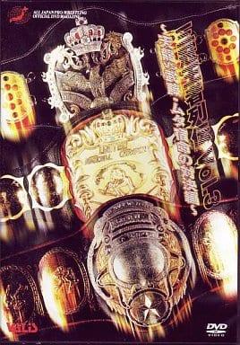 プロレス 3 全日本プロレス 三冠王者列伝 天