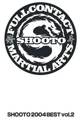 格闘技 1 修斗2004BEST