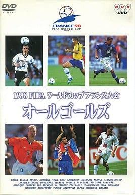 サッカー・1998 FIFAワールドカップフランス大会 オー ((株) ポニーキャニオン)