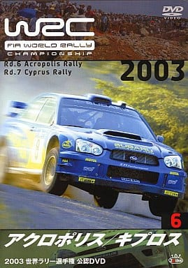 趣味/6 WRC世界ラリー選手権